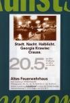 022-einladungkunstsommerstadtnachthalblicht