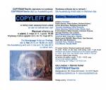 113-copyleft1_berlin